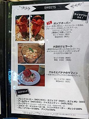 ファーマーズキッチン千葉 ランチ