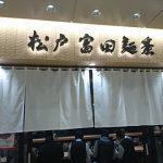 【画像あり】ペリエ千葉エキナカに突撃!富田やピーターパンその他48店舗情報
