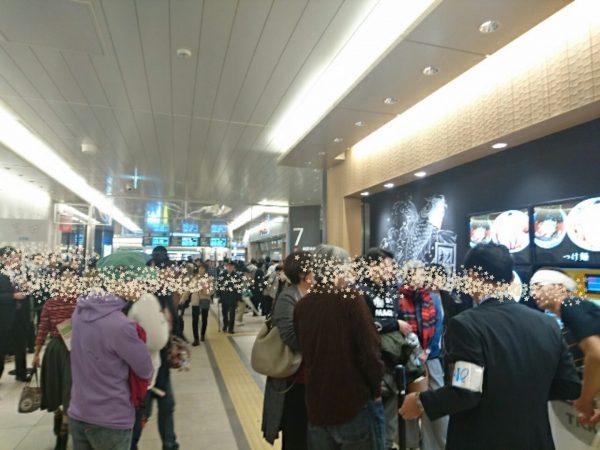 富田 千葉駅 混雑