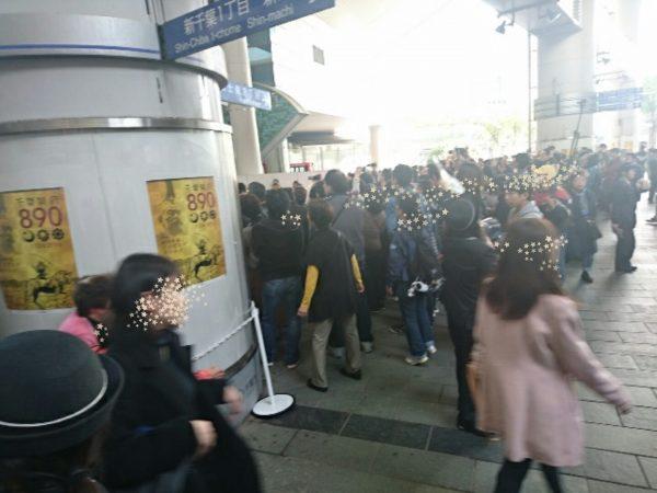 JR千葉駅の新駅舎と駅ナカ商業施設「ペリエ千葉エキナカ」
