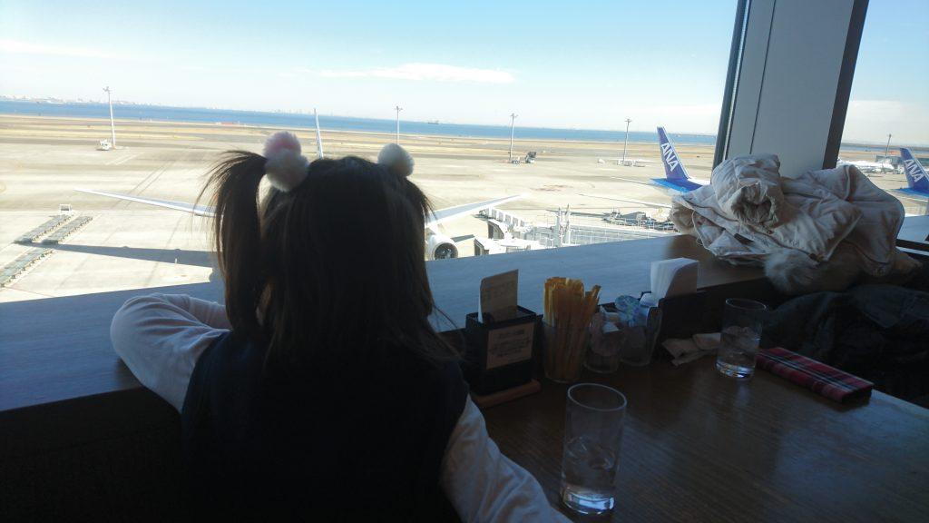 飛行機の見えるレストラン