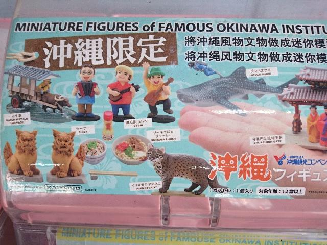 沖縄限定のガチャガチャがあったので思わずパシャリ