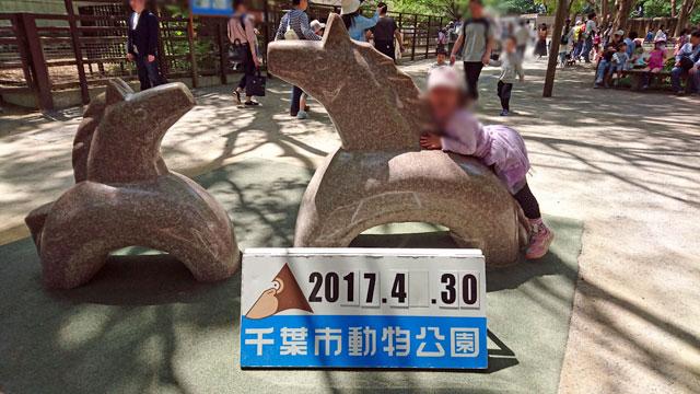 【画像】千葉市動物公園にGWに行って来た!混雑状況レポ